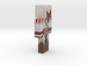 6cm | LordReborn 3d printed