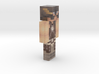 6cm | altiar45 3d printed