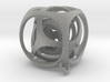 Gyro the Cube (S) (Ring + Smooth) 3d printed