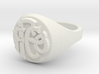 ring -- Fri, 12 Jul 2013 04:28:12 +0200 3d printed