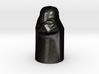 SW Dark Lord Pawn 3d printed