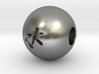 16mm Mizu(Water) Sphere 3d printed