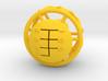 Ariel Atom 6 Speed knob for Ecotec - tap 3d printed