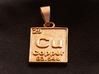 Copper Periodic Table Pendant 3d printed Copper Pendant In Polished Bronze