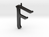 Rune Pendant - Æsc 3d printed
