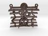 Warrior Ethos Pendant 146075 3d printed