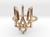 Ukrainian Trident Ring. US 6.0 3d printed 14k Rose Gold Plated