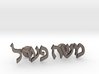 "Hebrew Name Cufflinks - ""Moshe Pearl"" 3d printed"